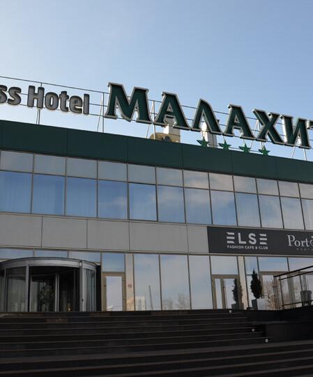 thumbnail: Else Night Club - Malachite Congress Hotel